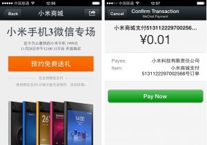 Xiaomi-is-experimenting-with-selling-smartphones-in-WeChat (1)