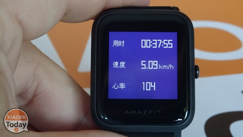 AmazFit-Beep-detail-historical activities-3