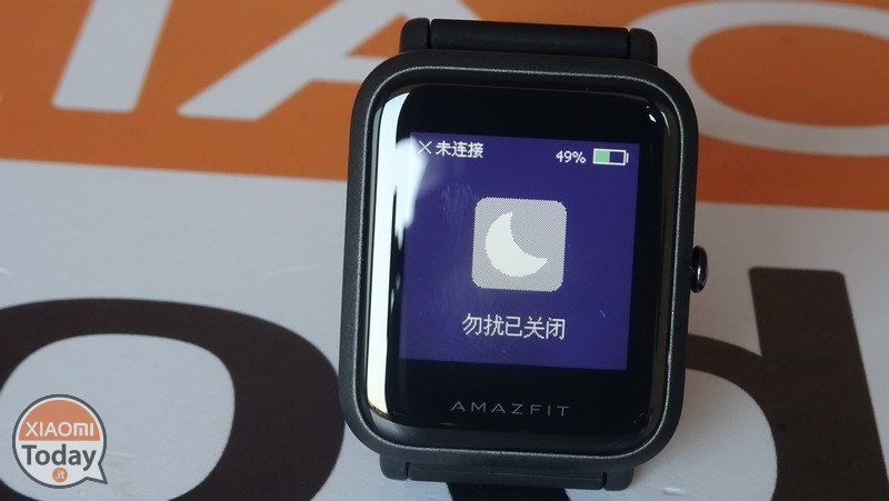 AmazFit-Beep-not-disturb