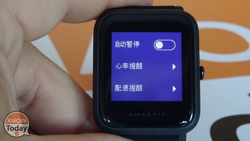 AmazFit-beep-settings-sub-activities