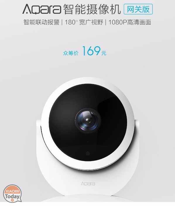 Unveiled the 120imo product! Xiaomi Aqara Gateway, the