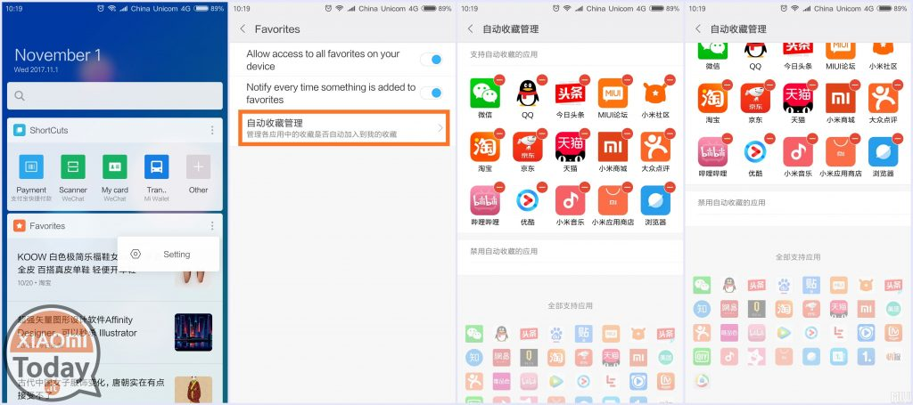 miui smart assisstant