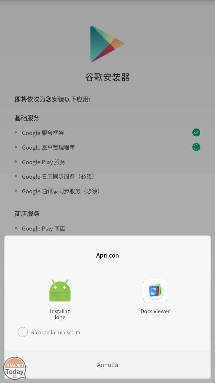 Help: Google 3 0 Installer on all Xiaomi devices and say goodbye to