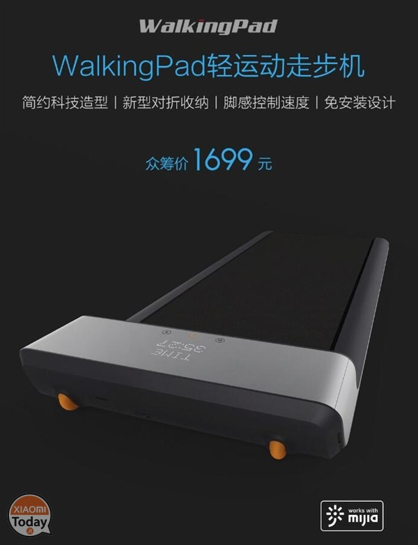 mijia walkingpad