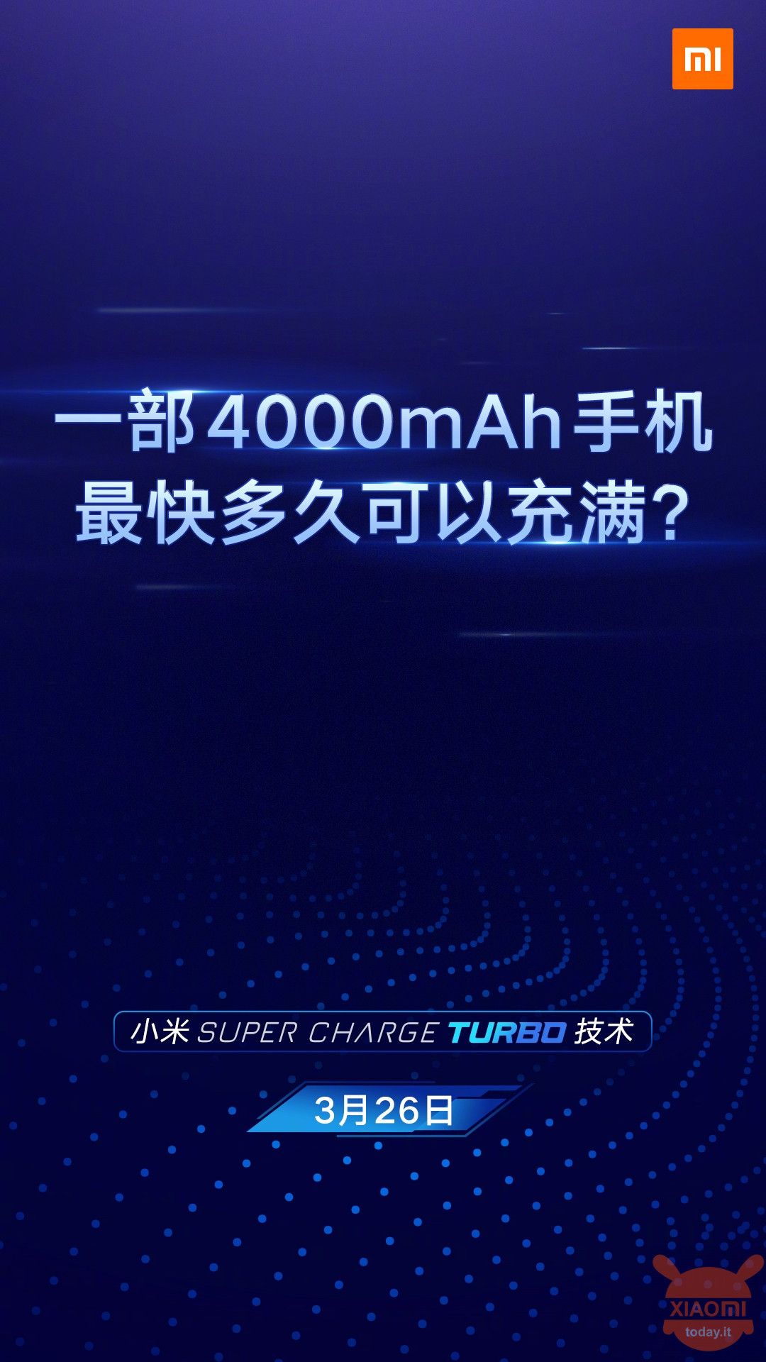 Xiaomi super charge turbo 100W