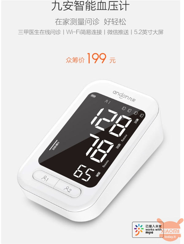 Xiaomi Jiu'an Smart bloeddrukmeter nu in crowdfunding