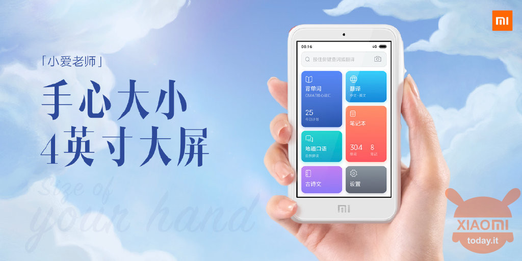 Xiaomi AI English Teacher