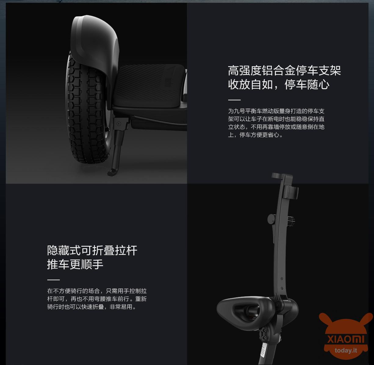 Xiaomi Mijia Ninebot बैलेंस स्कूटर
