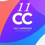 MIUI 11: noticias para notch, Air Gesture y debut en Xiaomi CC9?