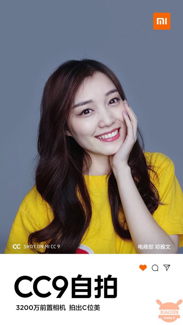 Deng Yawen