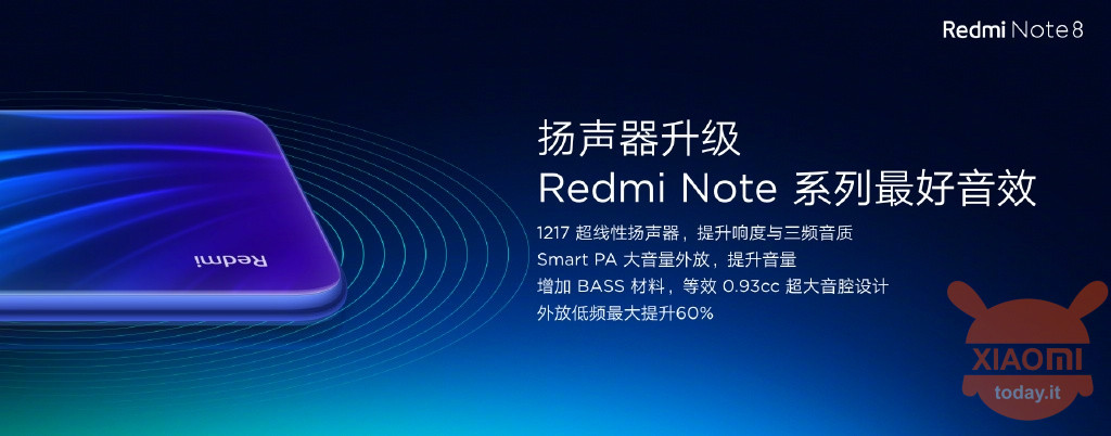Redmi Note特定的8