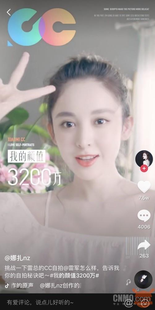 Xiaomi CC Gulina Zaza