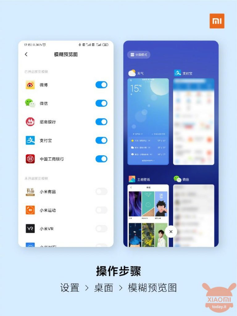 MIUI 11 blurry preview