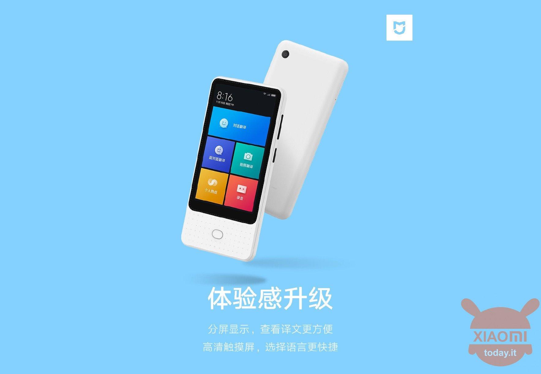 Xiaomi Mijia Translator