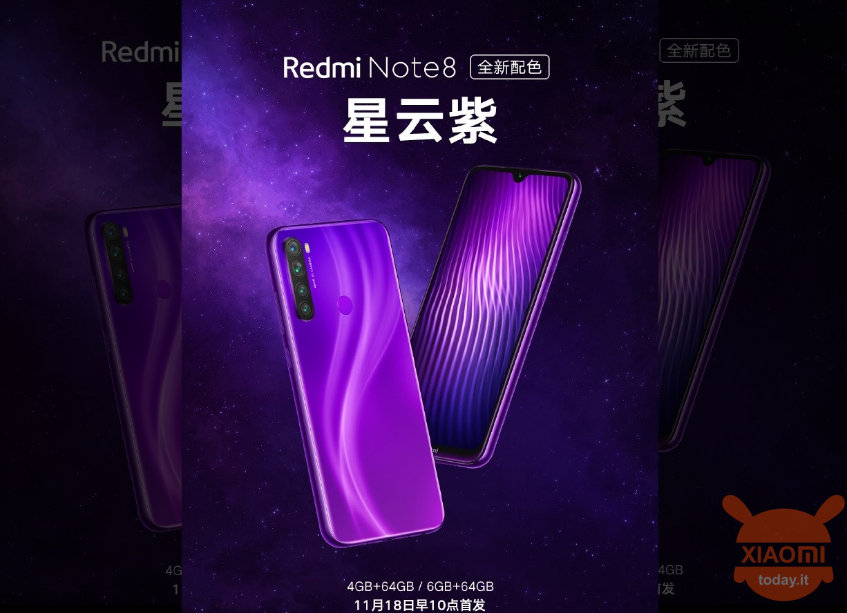 Redmi Note 8 नेबुला पर्पल