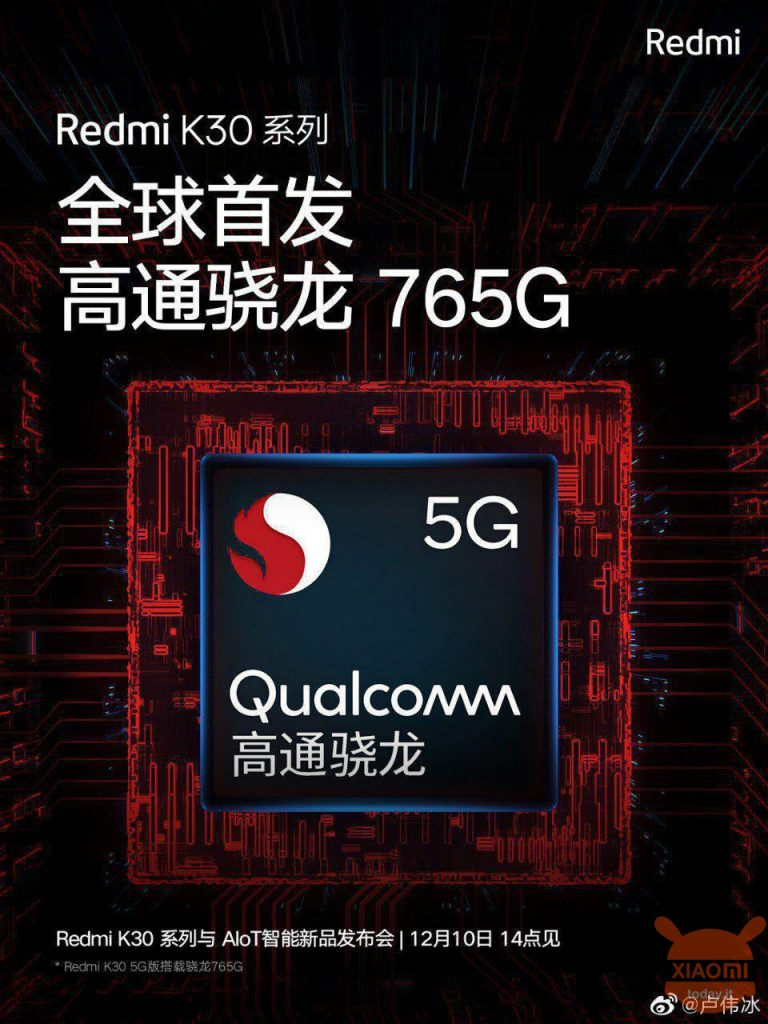 Redmi K30 Qualcomm Snapdragon 765G