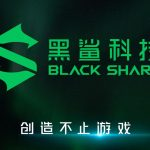 Black Shark changes logo, now more captivating than ever