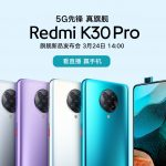 Xiaomi releases the kernel source code for Redmi K30 Pro