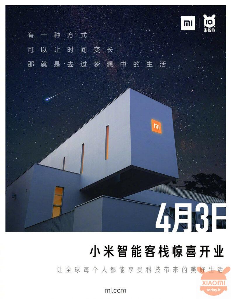 mi प्रशंसक त्योहार xiaomi स्मार्ट सराय