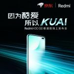 Redmi K30 Speed ​​will arrive in May with a brand new Snapdragon 768G