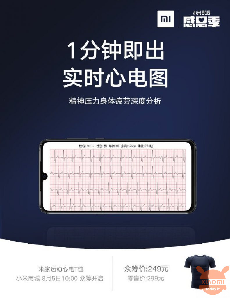 xiaomi mijia t-shirt with integrated ecg
