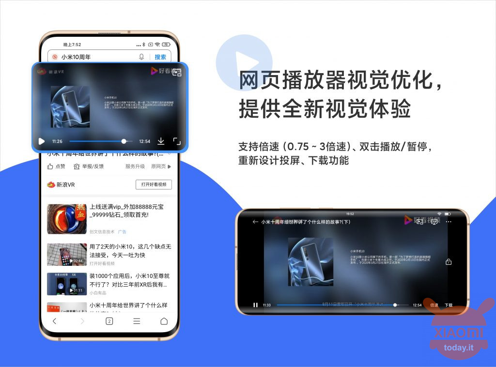 neue mi browser version 13.0