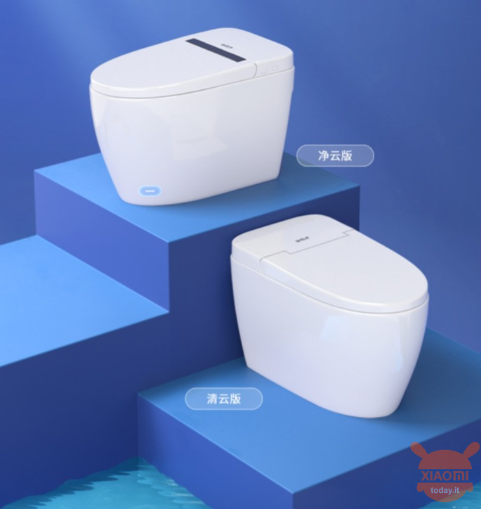 Xiaomi Small Whale Wash Antibacterial Smart Toilet