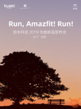 Huami Amazfit:像Apple Watch一样外向的27八月?