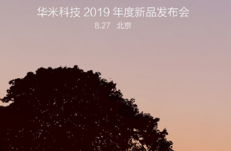 Huami Amazfit: Apple Watch-like 27 August care iese?