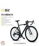 QiCycle R1, de Xiaomi intelligente fiets