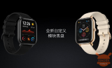 Amazfit GTS: officiellt presenterade Apple Watch