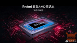 New 14 RedmiBook with AMD Ryzen CPU announced instead of Intel