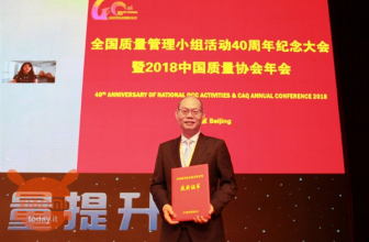 """Xiaomi remporte le """"China Quality Technology Award"""""""