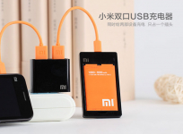 [Review] Dual USB Port Driver by Xiaomi