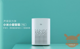 Xiaomi AI Speaker Play presented in China at 169 Yuan (22 €)