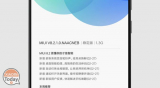 MIUI 8.2 Stable finally available for Mi 5