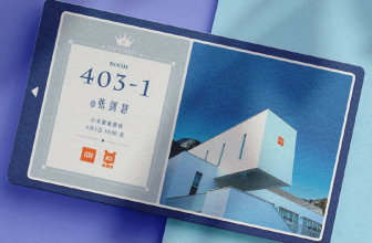 Mi Fan Festival 2020: 22 new products and the first Xiaomi Smart Inn are expected