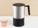 Xiaomi Milk Steamer Electric Milk Press gepresenteerd in China bij 299 Yuan (38 €)
