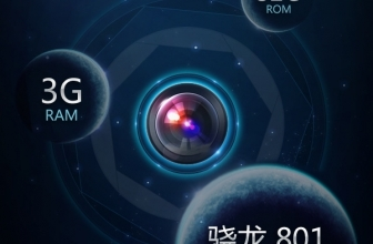 More details about the next VIVO smartphone