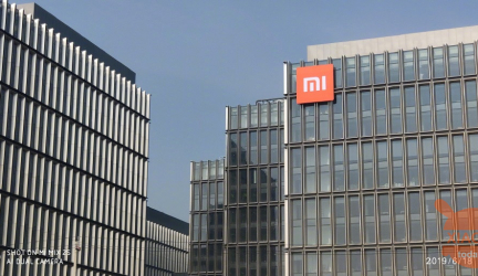 Xiaomi about to change location, new area of 210 thousand square meters