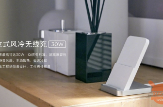 Xiaomi Vertical Air-Cooled Wireless Charger 30W presentato in Cina