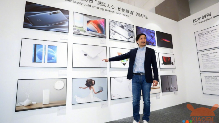Lei Jun: Here's how we implemented innovation, quality and availability