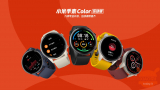 Xiaomi Mi Watch Color Sports Edition resmi dengan monitor SpO2 dan 117 mode olahraga