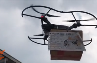 First successful delivery through a drone in the city of Dongguan, China!