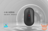 Xiaomi XiaoAI Mouse: In crowdfunding il mouse con intelligenza artificiale