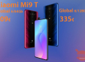 Codice Sconto – Xiaomi Mi9 T Global Black/Blu 6/64Gb a 309€ e 6/128Gb a 335€