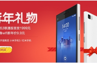 It's official, the Xiaomi M3 WCDMA will be on sale from 31 December 2013