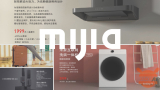 Mijia Conference: All the products just presented
