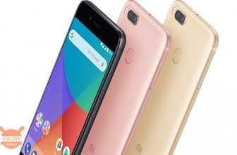 Restart the rollout of the Xiaomi Mi A1 update that receives the July patches