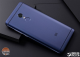 The Xiaomi Redmi Note 4 Exclusive Version will be presented tomorrow 14 March